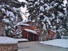 Vail Colorado 5 Bedroom Vacation Rental